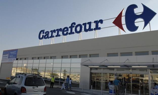 الان اعرف .. احدث عروض كارفور الجديدة وأسعارها اليوم الخميس 28-1-2016 تخفيضات عروض كارفور Carrefour Egypt لشهر يناير 2016