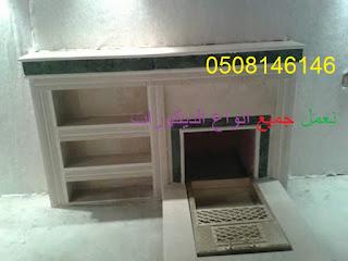 مشبات رخام وحجر روعه وحديثه FB_IMG_1447563233807