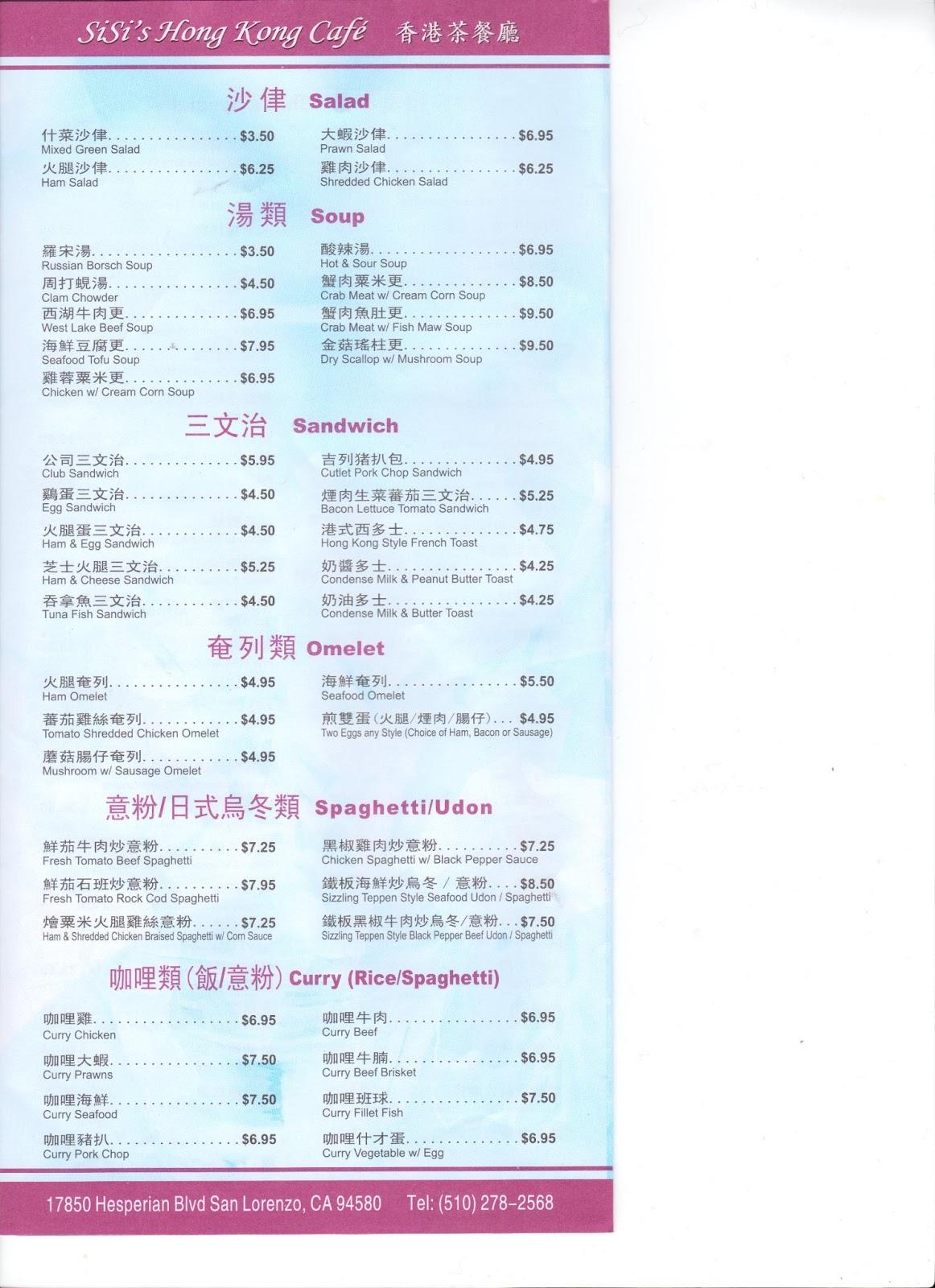 Sisi Hong Kong Cafe Menu
