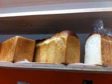 食パン (山食、角食)