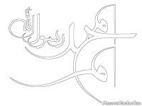 Gambar Kaligrafi Nabi Muhammad Untuk Diwarnai