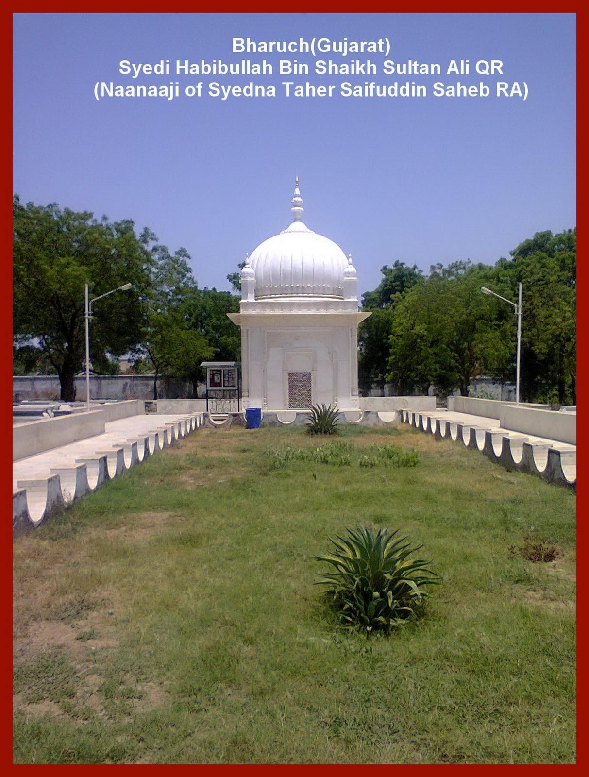 Bharuch Ziyarat-Gujarat