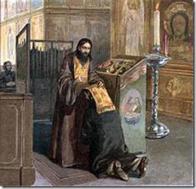 Το Ιερό Μστηριο της Μετανοίας και Εξομολογήσεως στην Ενορία μας