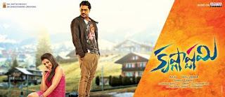 Krishnashtami Movie Stills and Wallpapers 4.jpg