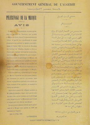 فرنسا الإستعمارية وحظر الحج على الجزائريين