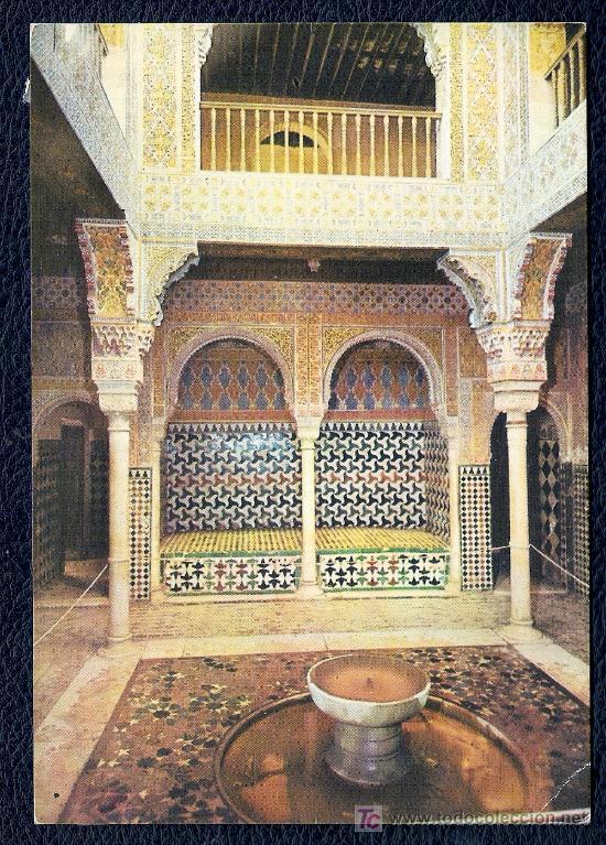Baños Arabes Real De La Alhambra:Baños Reales Autor: todocoleccionnet
