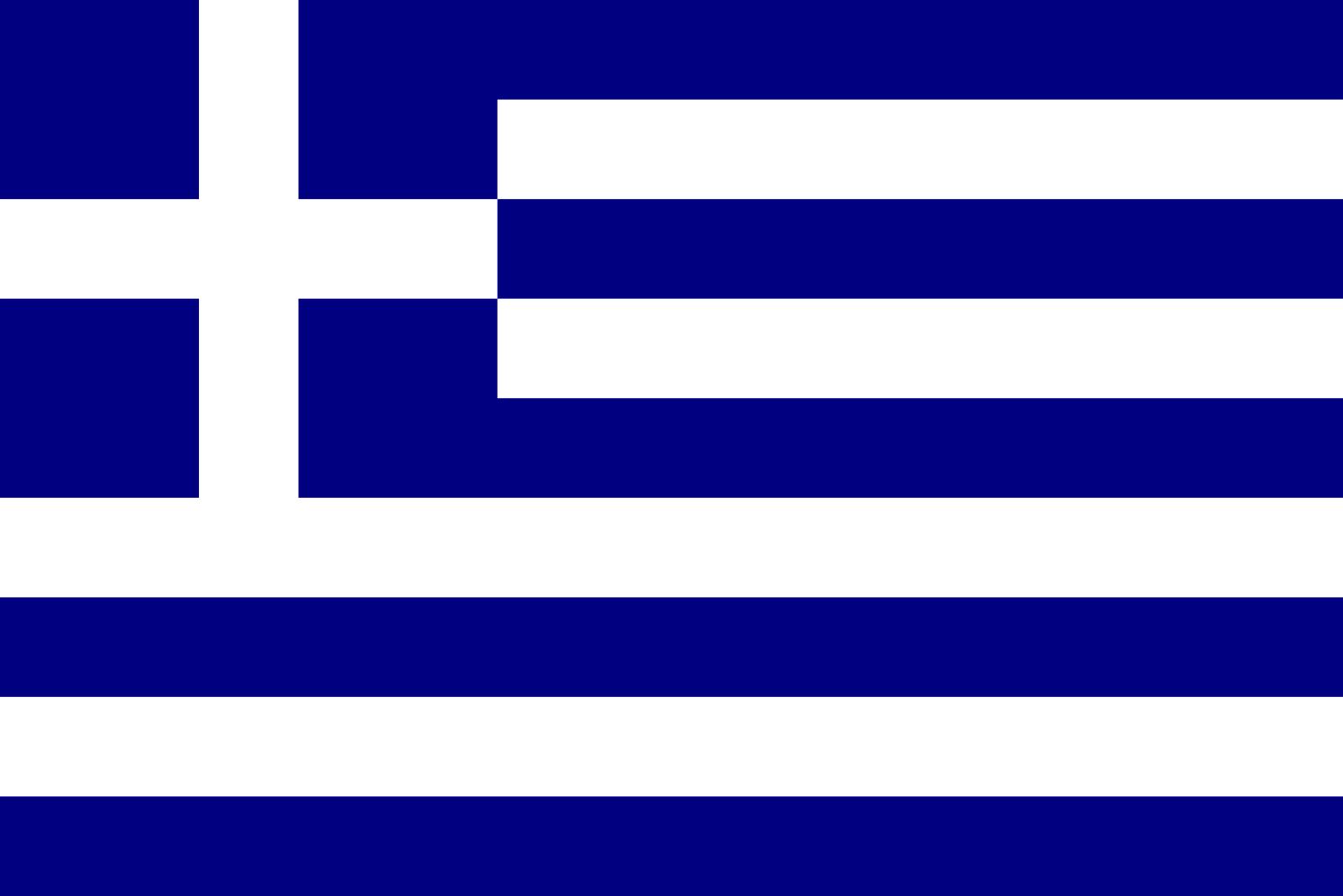 Grecia Bandera Actual Bandera Nacional de Grecia