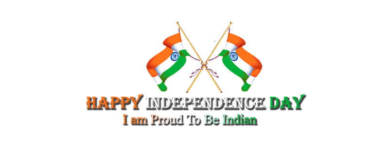 {*15 August GIF Images*} Independence Day GIF Images Shayari Pictures Wishes Status SMS 2017