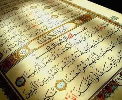 membaca al-quran bagi wanita berhaid