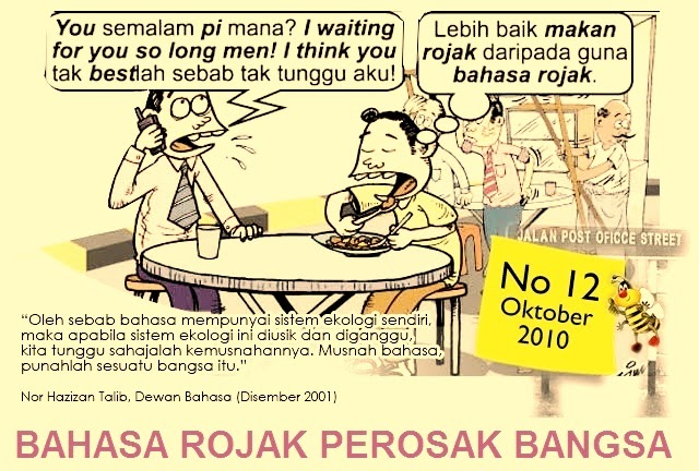 Persatuan Bahasa Melayu Fenomena Penggunaan Bahasa Rojak