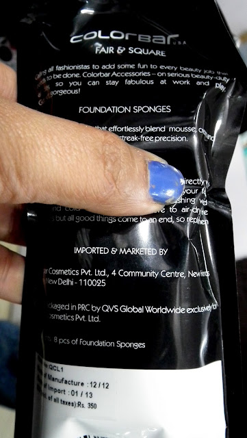 Price of COLORBAR Foundation Sponges