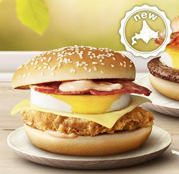 Chicken Tsukimi Hokkaido Cheese Burger