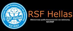 RSF Hellas - SZ1RSF