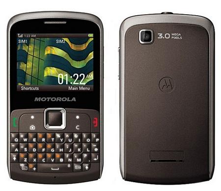 Motorola EX115