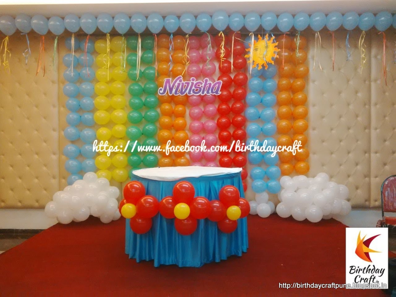 birthday party decoration at home ideas