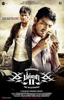 Gangster Song Lyrics from Billa 2