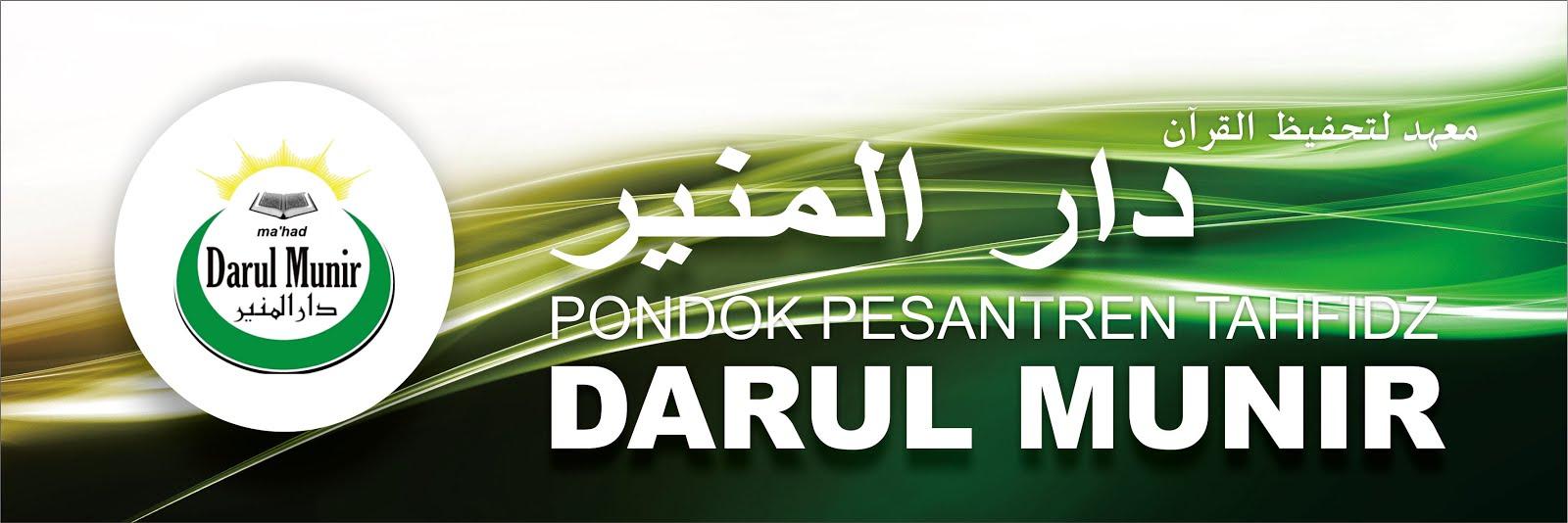 Ma'had Tahfizh Darul Munir