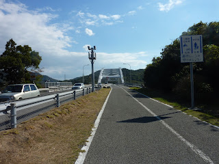 Approaching the Omichima arch syle bridge on the Shimanami Kaido bikeway