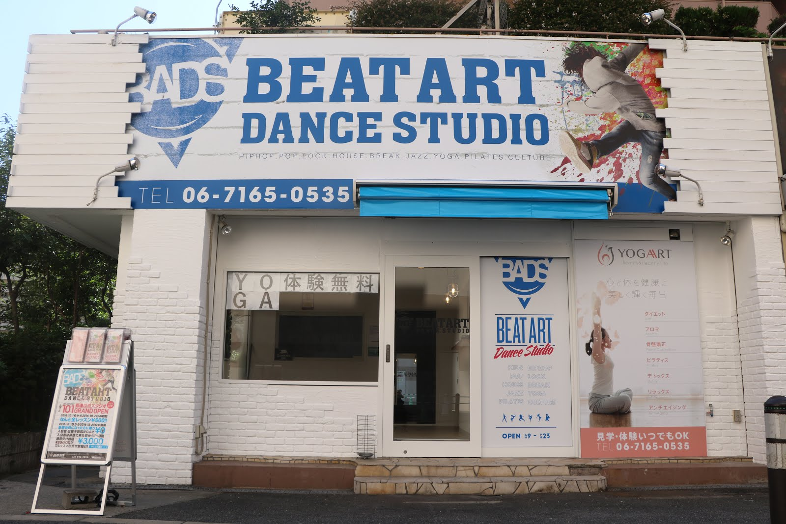 BEAT ART DANCE STUDIO