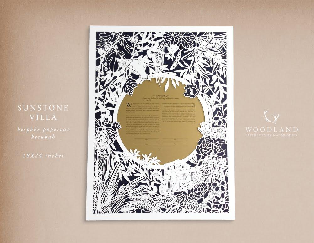 Woodland PapercutsSunstone Villa ketubah