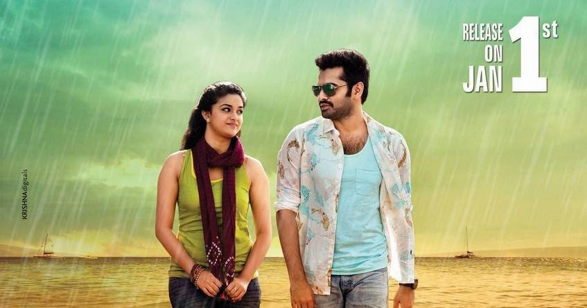 Nenu sailaja ram mp3 download