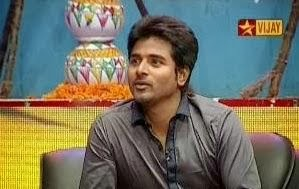 Enga Veettu Pillai SivaKarthikeyan  Vijay Tv Pongal Special Program Shows 14-01-2014