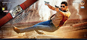 Mahesh Babu Aagadu wallpapers-thumbnail-1