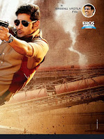 Aagadu Movie Wallpapers and posters-cover-photo