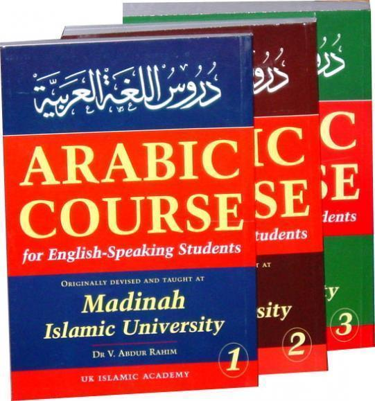Madinah Arabic Resources