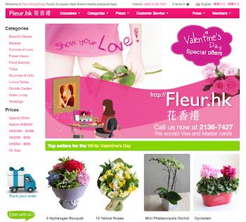 Fleur.hk  花香港花店