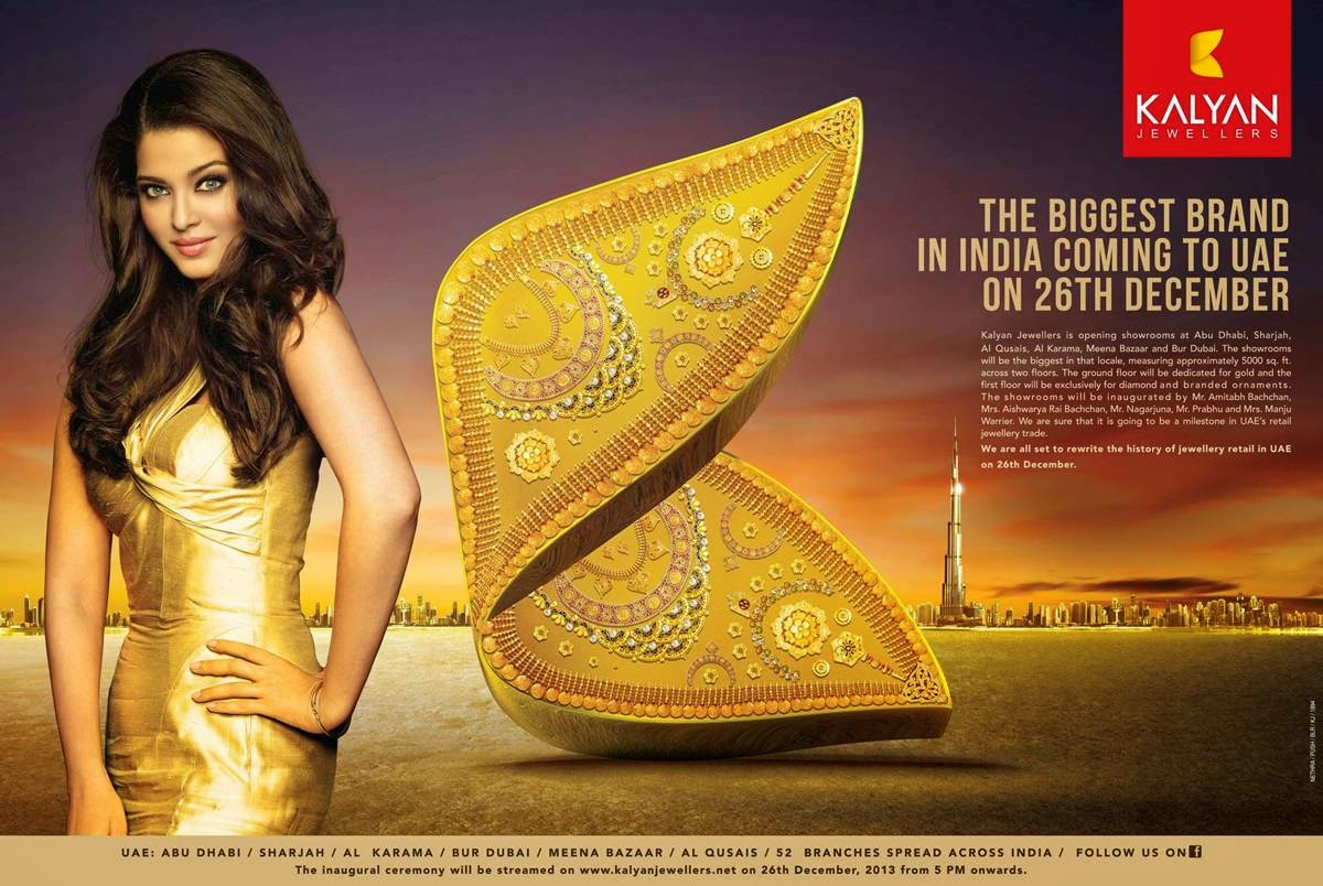miss world 1994, aishwarya rai, for kalyan jewellers | beauty