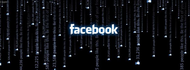 كفرات فيس بوك جديدة و متنوعة تناسب جميع الاذواق Facebook