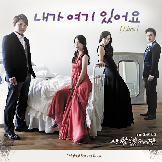 It Was Love /// OST /// Dizi M�zikleri