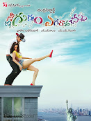 Emo Gurram Egaravachu Movie Wallpapers-thumbnail-12