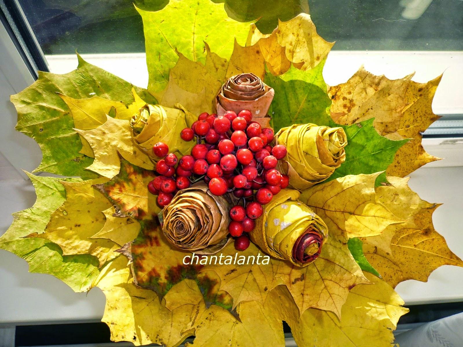Букет из дачных цветов к 1 сентября своими руками. - Участок и сад 88