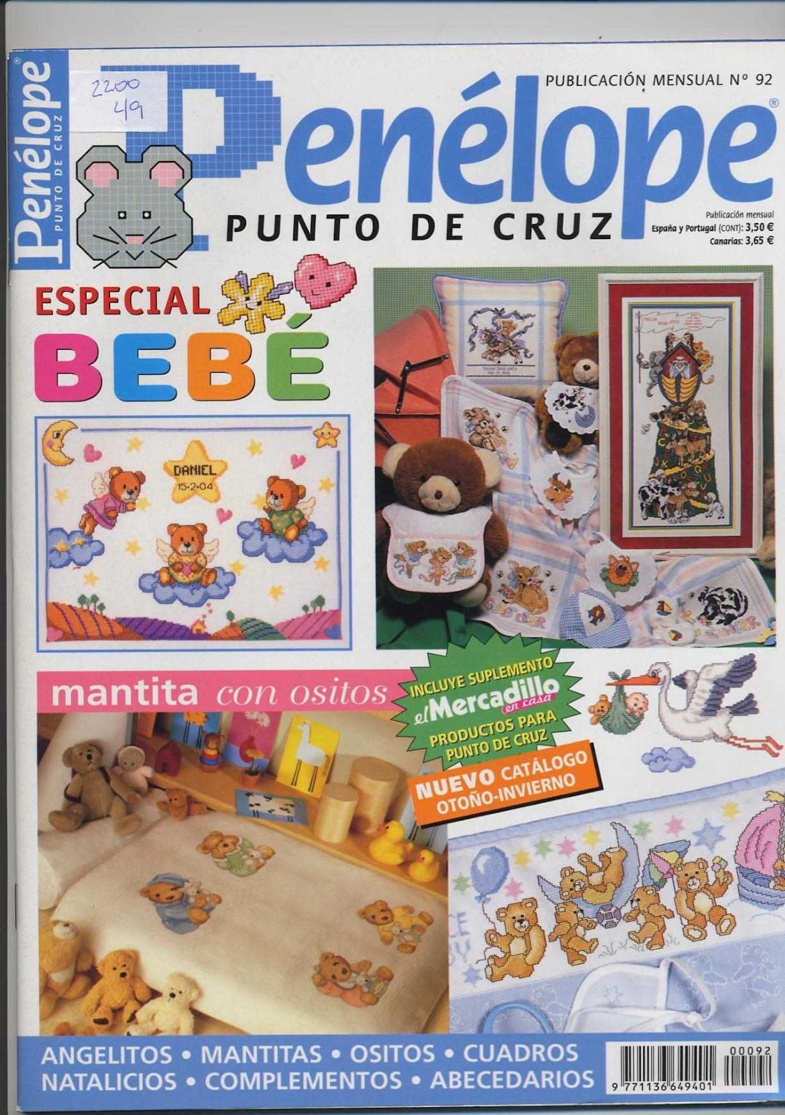http://3.bp.blogspot.com/-fKajecezSdc/UAO5yAFOCPI/AAAAAAAAAiI/kNiBongO22A/s1600/Penelope92001.JPG