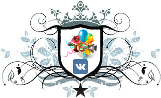 Мероприятие Вконтакте