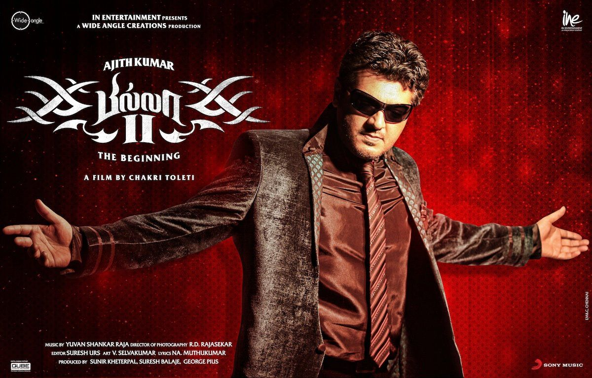 THALA AJITH RASIKAN: Ajith Billa 2 HD Wallpapers - wide angle
