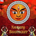Navratri Bhaktigeet(2015) Songs