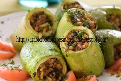 Food recipes egyptian food called mahshy egyptian food called mahshy forumfinder Images