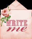 Моят е-майл: