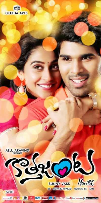 Kotha Janta Movie Music Out Posters Gallery
