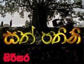Sath Pathini 2015.07.10 - Sath Pathini 37