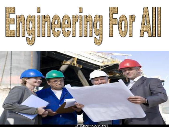 Engineering For All