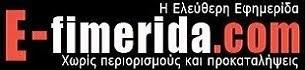 www.e-fimerida.com