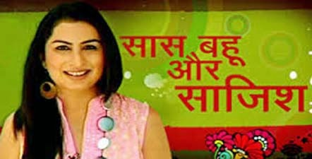 i hate watching sas bahu soots on tv