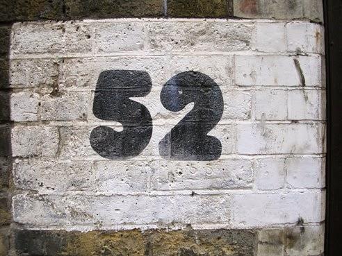 ထြန္း၀င္းျငိမ္း – မုိင္တုိင္ ၅၂