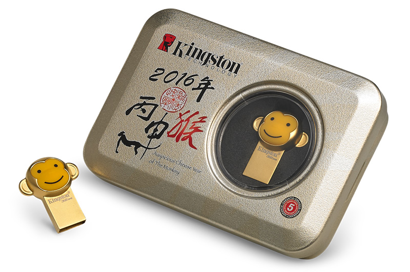 Kingston the Year of the Monkey Limited Edition USB Drive