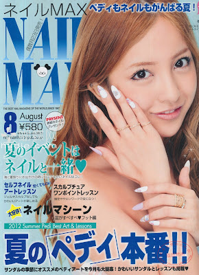 Scans | Nail Max August 2012