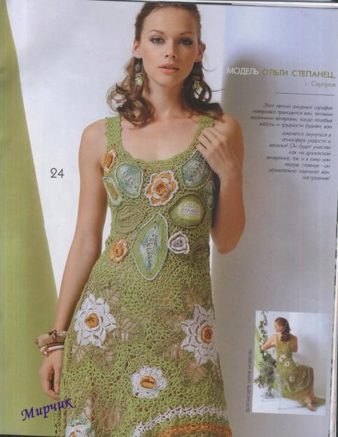 TRICO y CROCHET-madona-mía: Vestidos para niñas crochet ruso ...